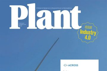 featured-december-2018-plant-issue